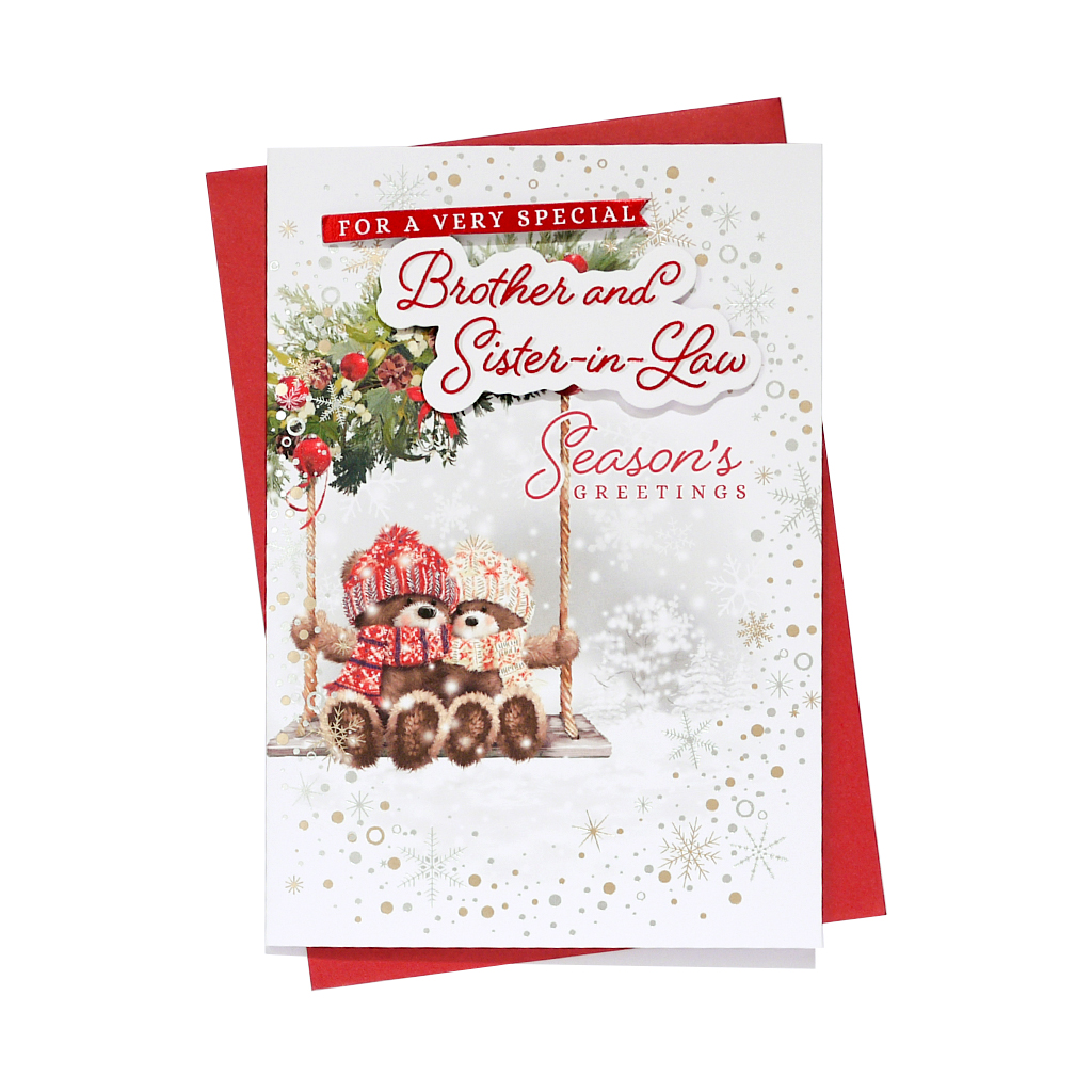 6pk Cards C50 Brother & Sister-In-Law Christmas