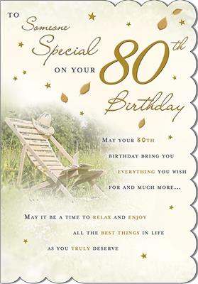 C80526|6pk Cards C75 Birthday Age 80