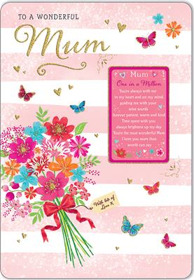 C80585|6pk Cards C75 Birthday Mum