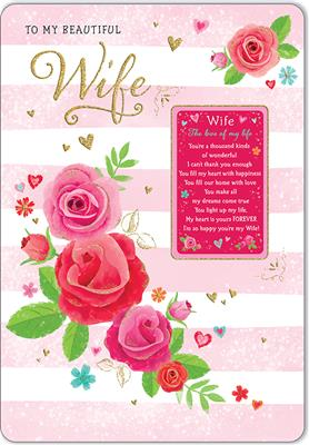 C80587|6pk Cards C75 Birthday Wife