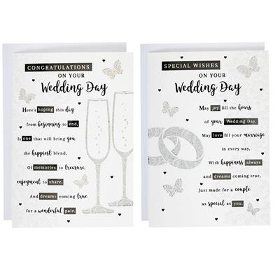 12pk Cards C50 Wedding Day