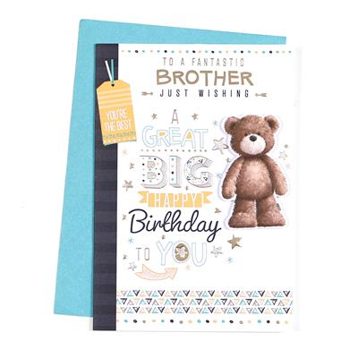 6pk Cards C50 Birthday Brother