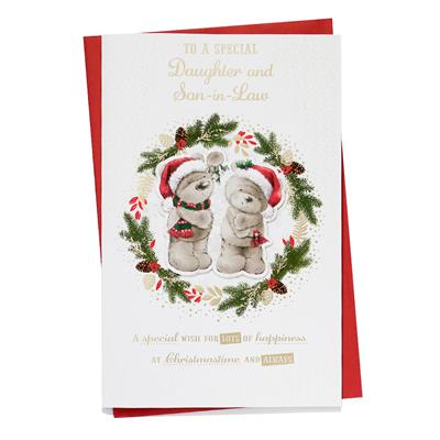 6pk Cards C375 Daughter & Son-In-Law Christmas